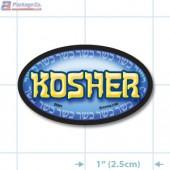 Kosher Full Color Oval Merchandising Labels - Copyright - A1PKG.com SKU -  25901