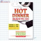 Hot Dinner Ready to Go Merchandising Poster Copyright A1PKG.com - 66506
