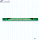 Great for Holiday Entertaining Merchandising Shelf Channel Strips - Copyright - A1PKG.com - 90332